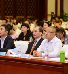 协和高峰论坛:刘家恩博士受邀深度剖析IVF-男性少弱精诊疗前