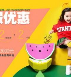 郑州长峰血管瘤医院:暑期优惠活动6月20日正式开始