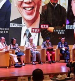 """首届证大・九间堂""""新中医跨学科发展论坛""""在沪举行"""