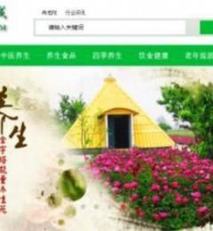 高洪利打造中国养生养老商城 探索传统养生行业互联网新模式