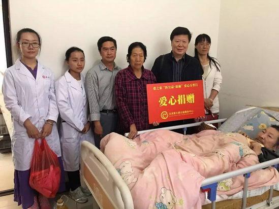 医公益·抗癌爱心万里行,北京爱之家公益服务中心