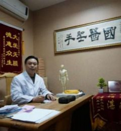 治甲状腺的好中医――李宏