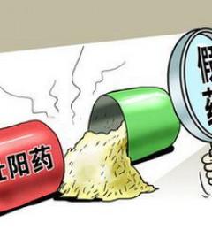 知名老中医陈鹤志告诫:男性问题慎用壮阳药