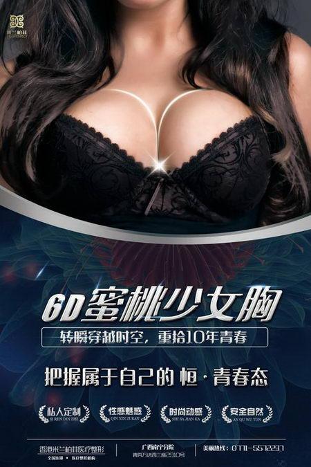 """王击进:""""权威丰胸专家""""助力米兰柏菲医疗集团发展"""