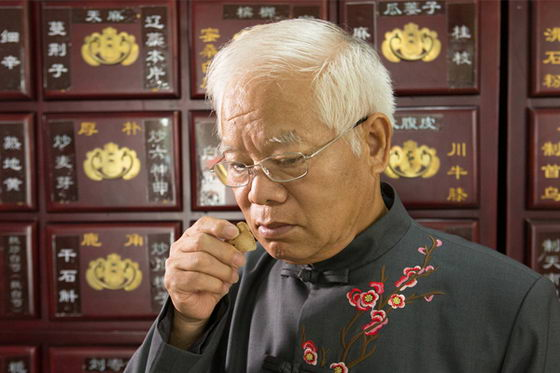 《中土金方》范广伦提醒您:中医治疗妇科更方便