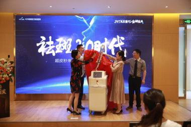 长沙美莱医院举办了华中地区唯一picoway超皮秒首发仪式