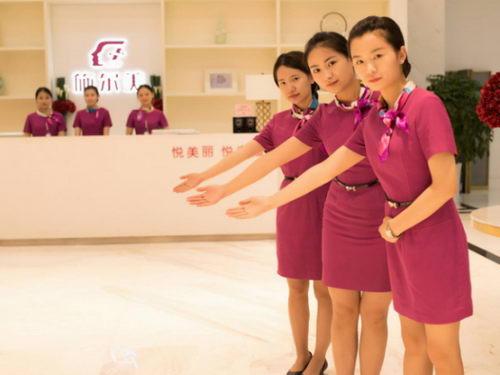 江苏施尔美整形美容医院 重塑医疗美容的健康新概念!