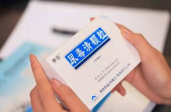 财报抢眼表现不俗!康臣药业上半年收入增长超70% !