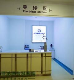 西宁欧亚泌尿专科医院:公益活动惠及整个西宁