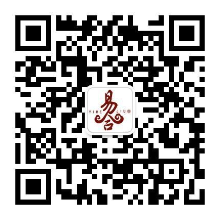 """陕药集团实业开发有限责任公司""""易合""""健康产品诚招全国各地代理商"""