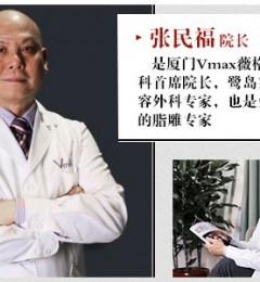 张民福院长介绍:自脂丰面需要住院吗