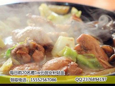 夫妻创业开一家食必思黄焖鸡米饭怎么样?