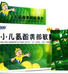秋季感冒重在预防,家中常备999小儿氨酚黄那敏颗粒