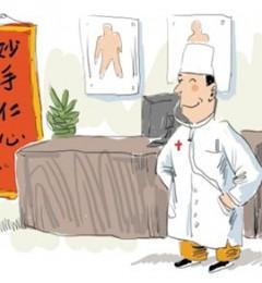 探访湖南中山医院――性病诊疗金字招牌的品牌名院