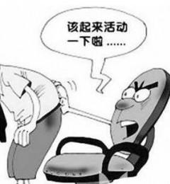 老中医陈鹤志:久坐会导致阴囊的散热,影响睾丸生产精子
