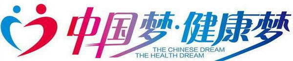 医保局领导高度评价四川肛肠医院医保工作并验收通过新设备