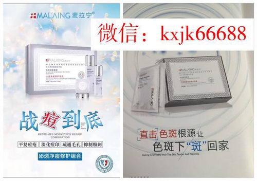 美容科技前沿【麦拉宁】中胚层微针疗法 28快速修护您的肌肤