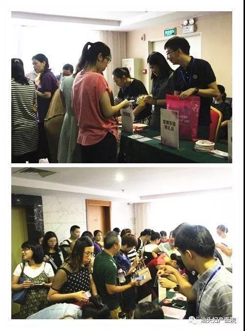 汕头首家医院托管鑫福苑月子中心正式运作