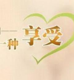 【喜讯】①随州东方医院喜迎双胞胎姐妹花②新生儿科用爱守护新生