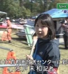 日本女记者暴死 起因令人不敢相信……