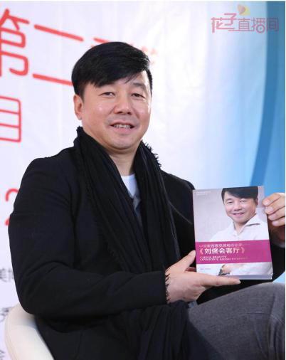 刘佟专访三部曲(一)| 关于生美转医美,我有两点建议