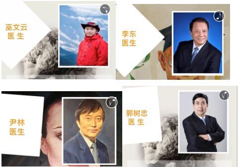 北京米扬丽格整形巫文云院长 改善云梯式综合隆鼻打造极致美