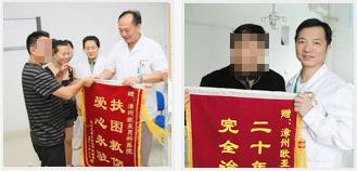 漳州欧亚男科医院技术好吗 用医技与诚信打造患者信任医院
