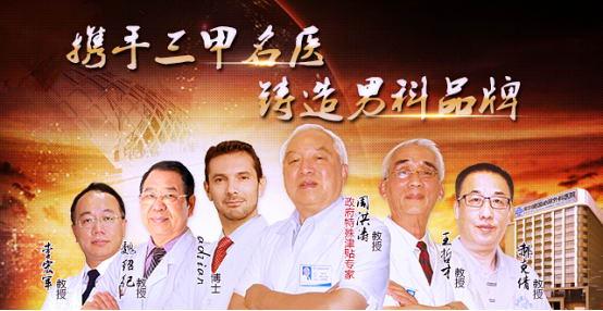 深圳建国男科医院专业正规吗 心系群众,努力构建和谐医患关系