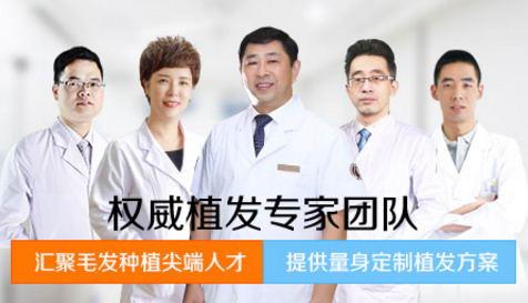 深圳新生植发揭秘如何选择靠谱的植发医院