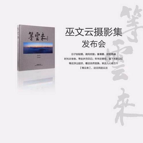 北京米扬丽格巫文云院长 专注针尖下的艺术微雕