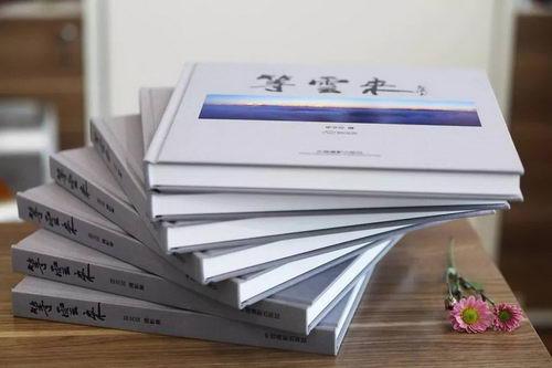 《等云来》新书将在北京米扬丽格医疗美容医院举行