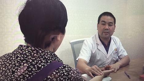 君一堂中医馆:发现中医之美 探寻中医之奇