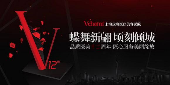 上海玫瑰医院好不好吗?玫瑰口碑怎么样  品牌资讯