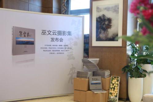 北京米扬丽格整形医院巫文云院长 引领美丽与世界同步的新潮流