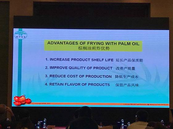 棕榈油作为理想煎炸油受到国际专家认可