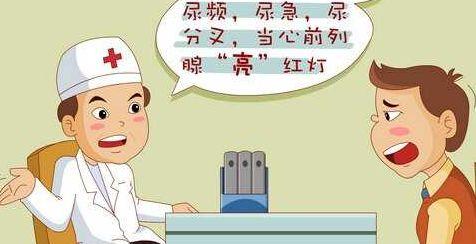 天津九龙男健医院怎么预约挂号