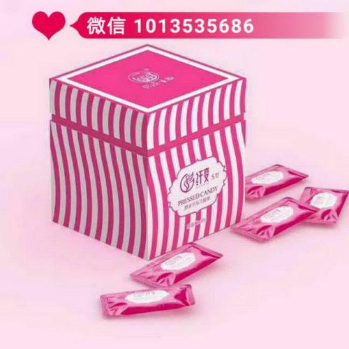 【董事琳娜】同济纤变酵素减肥压片糖果成分是否安全?怎么查看是否正品?