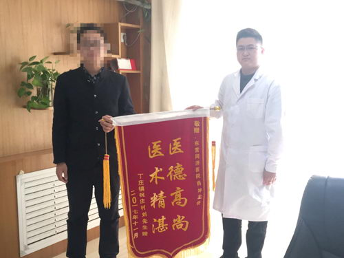 东营同济医院好不好?康复患者赠锦旗感谢医生解除病痛