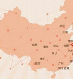 南京新生植发17周年盛典,现场0元领礼包