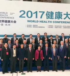 杭州药视康信息技术有限公司出席2017世界健康大会