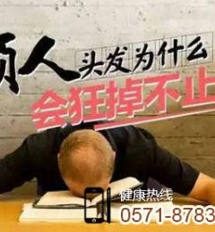 杭州太和堂国医馆脱发中心正规吗?江浙一代百姓公认的靠谱医院