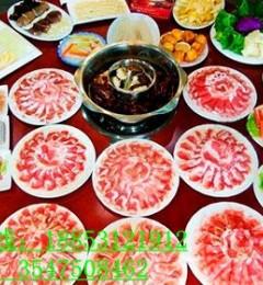 辣府火锅官网 上海辣府火锅加盟热线