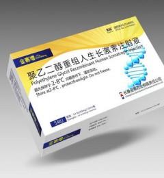 金赛生长激素副作用有哪些?