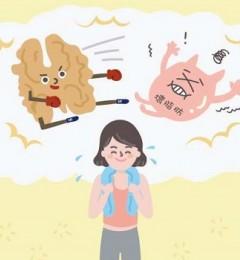 脂肪有好坏 吃得对可有效抵抗体内慢性发炎
