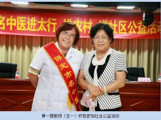 科普新知促预防  杏林春暖保健康