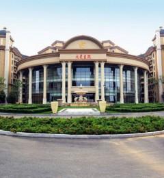 大爱城控股落地国际养老理念 创新产业运营模式
