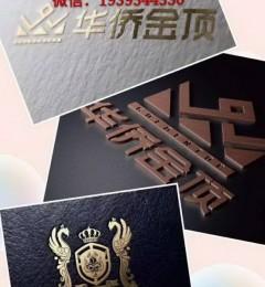 宁波华侨金鼎KTV招聘女服务员吗?宁波夜场直招咨询秦总