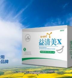 【315打假】揭秘台湾益清美X益生菌的真相