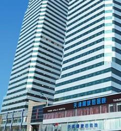 谁去过天津阿波罗医院 正规男科医院坐拥城央交通便利