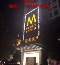 宁波夜总会招聘KTV招聘,宁波高端会所招聘咨询姜先生